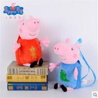 【全店支持礼品卡】小猪佩奇PeppaPig粉红猪小妹佩佩男女孩儿童背包笔袋钱包小学生幼儿园书包