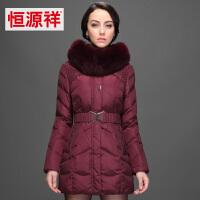 恒源祥  女式羽绒服 冬季新品中长款羽绒服大毛领可脱卸修身保暖上衣外套女DB2151