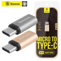 倍思安卓TYPE-C转换头micruUSB移动电源数据线充电宝转换充电头,可使用老数据线为新款TYPEC手机充电。