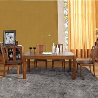 尚满 浅胡桃实木系列餐厅家具餐桌 一桌四椅  现代中式板式1.6米  餐台 4餐椅