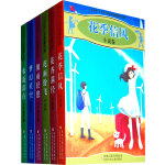 《少年文艺》30年原创精品文库 (全6册)