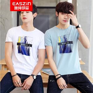 EASZin逸纯印品 男士短袖t恤 圆领莫代尔三条字母印花体恤打底衫