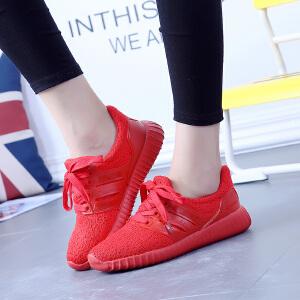 环球 小红鞋系带休闲运动鞋平底透气女鞋舒适低帮鞋