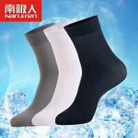 10双装 南极人男士冰冻袜 男人短袜秋季超薄款男士商务防臭丝袜 NJRQ-NYZ2288