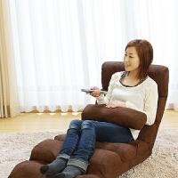 东木 懒人沙发 布艺沙发日式折叠沙发床双人沙发 休闲情侣沙发榻榻米躺椅折叠椅户外飘窗