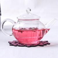 功夫茶壶六人壶 耐高温玻璃小茶壶 花草茶具泡茶壶250ML