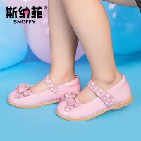 斯纳菲女童皮鞋 春秋季新款真皮公主鞋中大童浅口休闲儿童单鞋