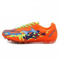 海尔斯930足球鞋 耐磨复合底 适合草地 土地碎钉草地足球鞋 运动鞋透气耐磨钉鞋