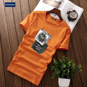 EASZin逸纯印品 男士短袖T恤 2017夏季新款中国风菠萝蜜心经印花体恤衫