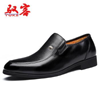 驭客男鞋皮鞋 男真皮商务男士皮鞋正装鞋男英伦风商务时尚流行款套脚头层牛皮鞋子A32010
