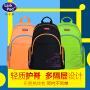 【可礼品卡支付】larkpad小学生书包男女生4-6高年级初中双肩包休闲背包儿童书包