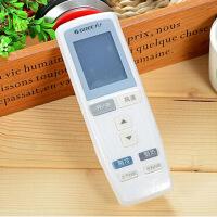 家居空调遥控器套 遥控器罩硅胶保护套防灰尘防水套 长款