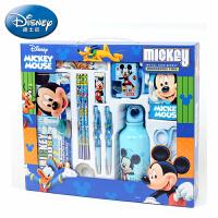 【当当自营】Disney/迪士尼金属旅行水杯文具礼盒 蓝色小学生学习文具套装幼儿园大礼包六一生日圣诞新年礼物礼品男女孩用
