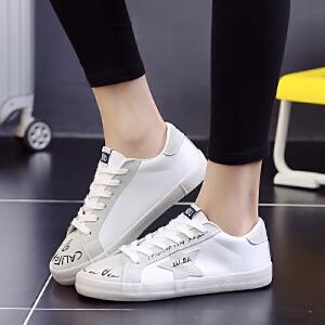 环球 2017秋季新款韩版女百搭低帮鞋休闲系带平底情侣款板鞋