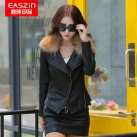 逸纯印品(EASZin)女装仿真皮皮衣 女士韩版修身短款皮夹克外套 可拆卸真毛领 机车款