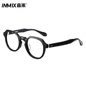 音米新款复古板材眼镜架女 近视镜男款眼镜框男潮 2466