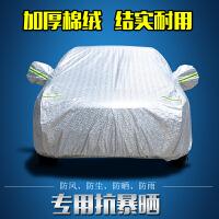 沃尔沃S40 S80 S80L XC60 XC90 C30 C70专车汽车车衣罩铝膜车套针刺棉防盗