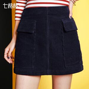 【9.21超级品牌日】七格格2017新款灯芯绒大口袋中腰A字短裙半身裙 女M132